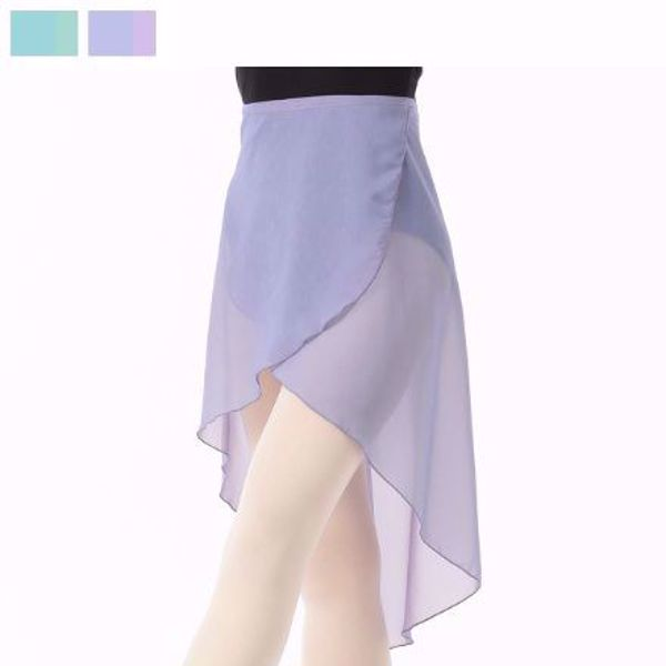 Picture of Nela Reversible Wrap Skirt