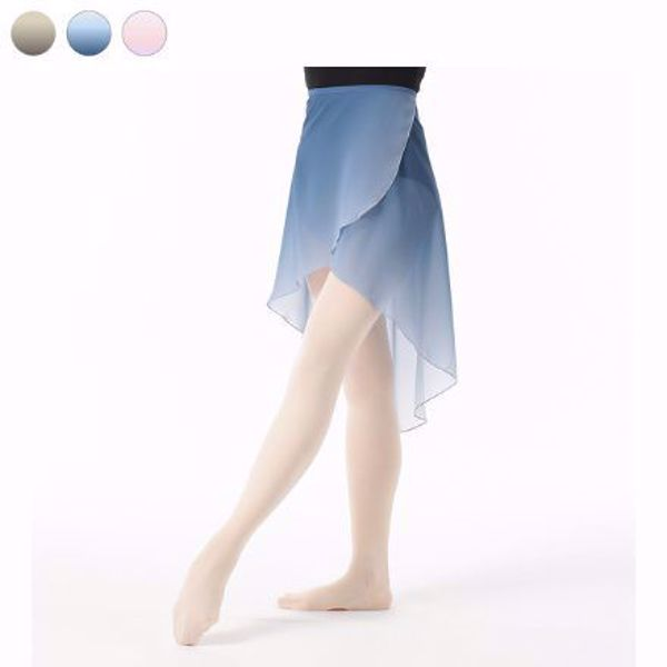 Picture of Nela Ombre Wrap Skirt